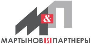 Юридический центр Мартынов и Партнеры