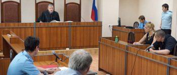 Представительство в суде 2
