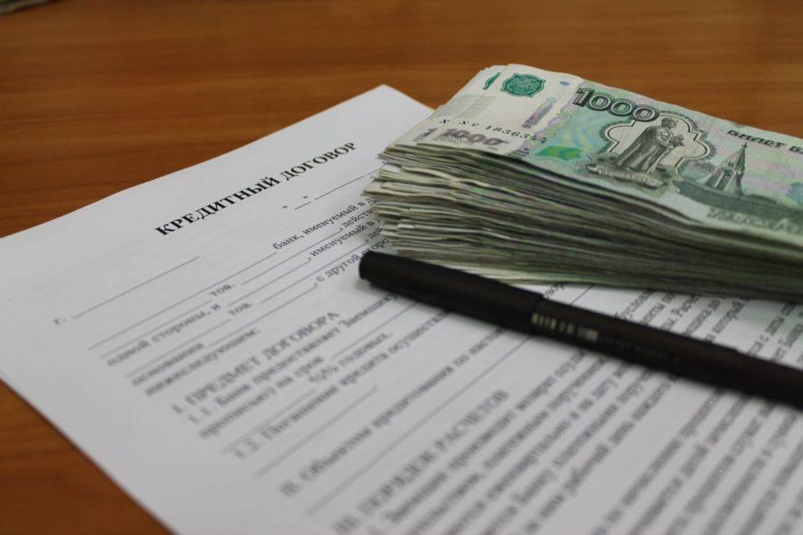 Вернуть страховку по кредиту юристы
