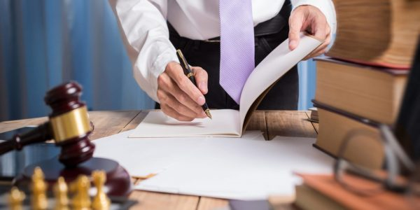 Юридическия консультация